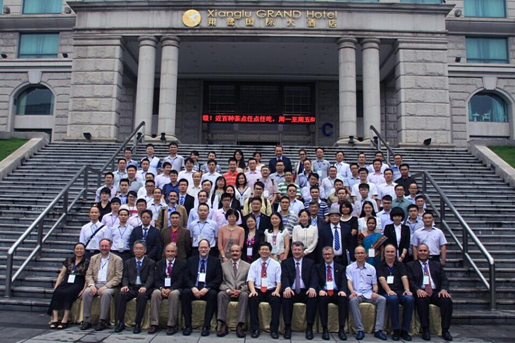 SCC2014-Xiamen